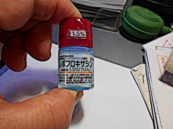 DSCN1403.jpg