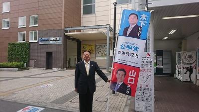 190421shiinamachi.jpg