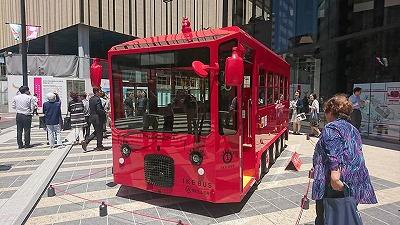 190524buss.jpg