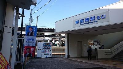 190613higashinagasa.jpg