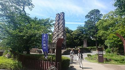 190617hansyaro.jpg