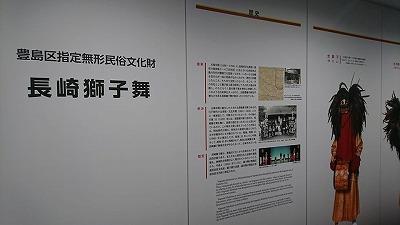 190621shishimai.jpg