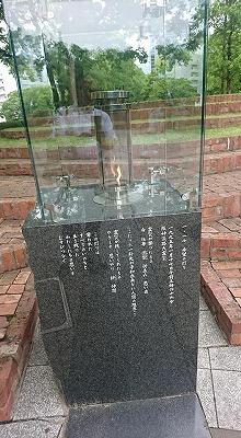 190701shinsaiakari.jpg