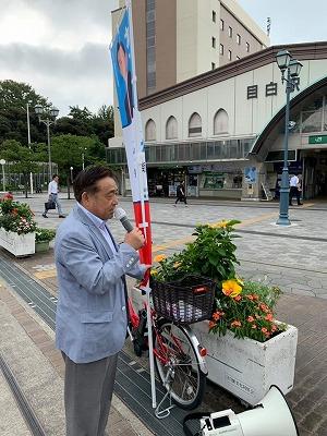 190924mejiro.jpg