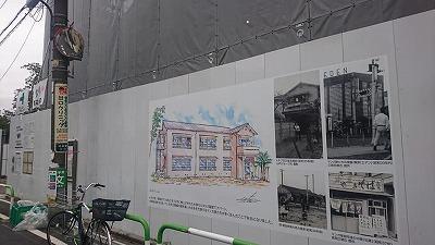 191008tokiwa.jpg