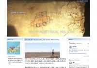 映画「ハゲタカ」公開10周年記念
