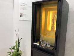 エンディング産業展・デザイン仏壇