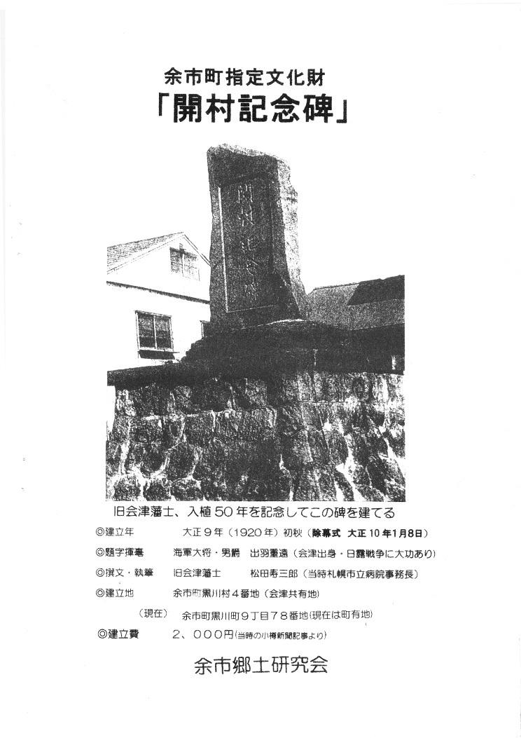kaison01-s.jpg