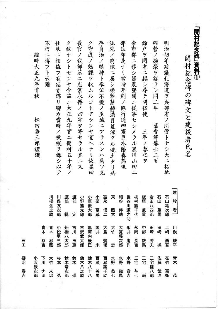 kaison02-s.jpg