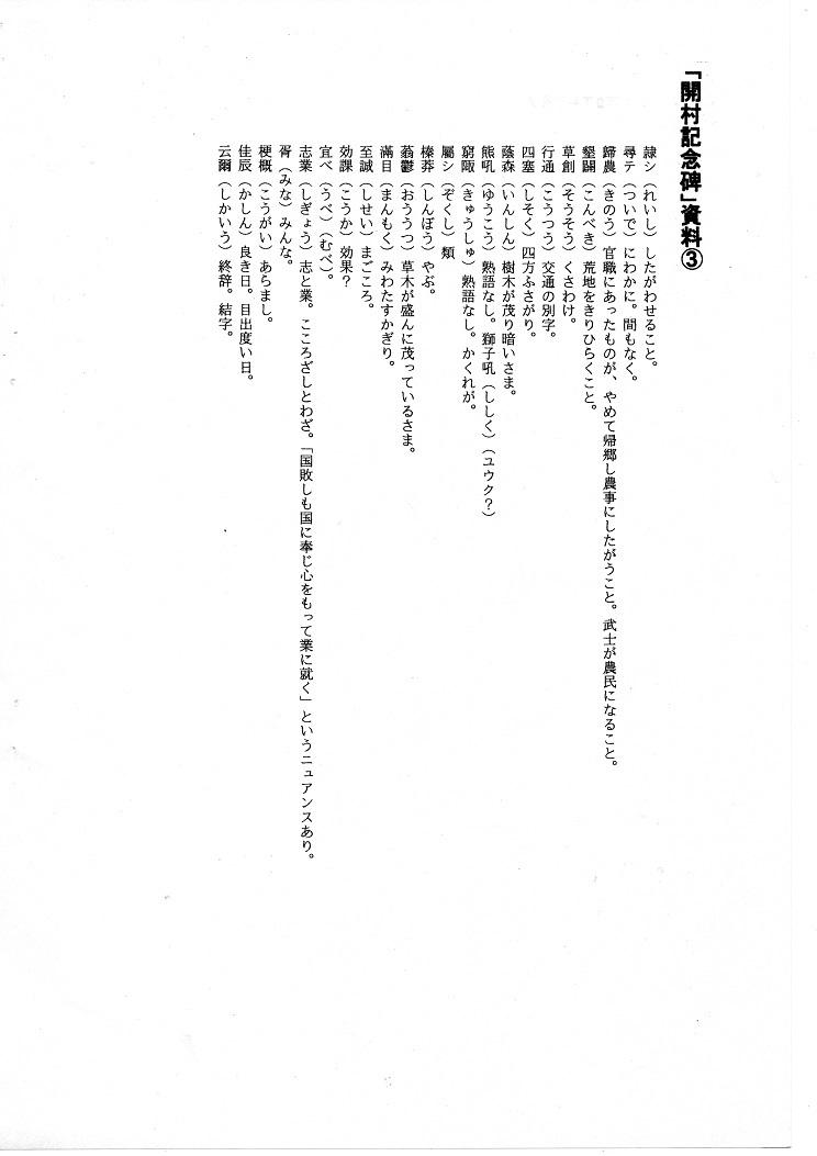 kaison04-s.jpg