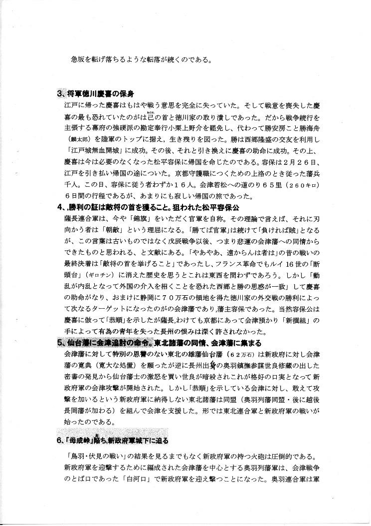 kaison06-s.jpg