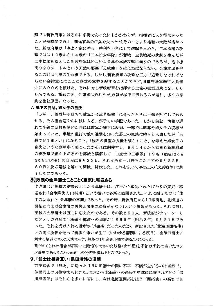 kaison07-s.jpg