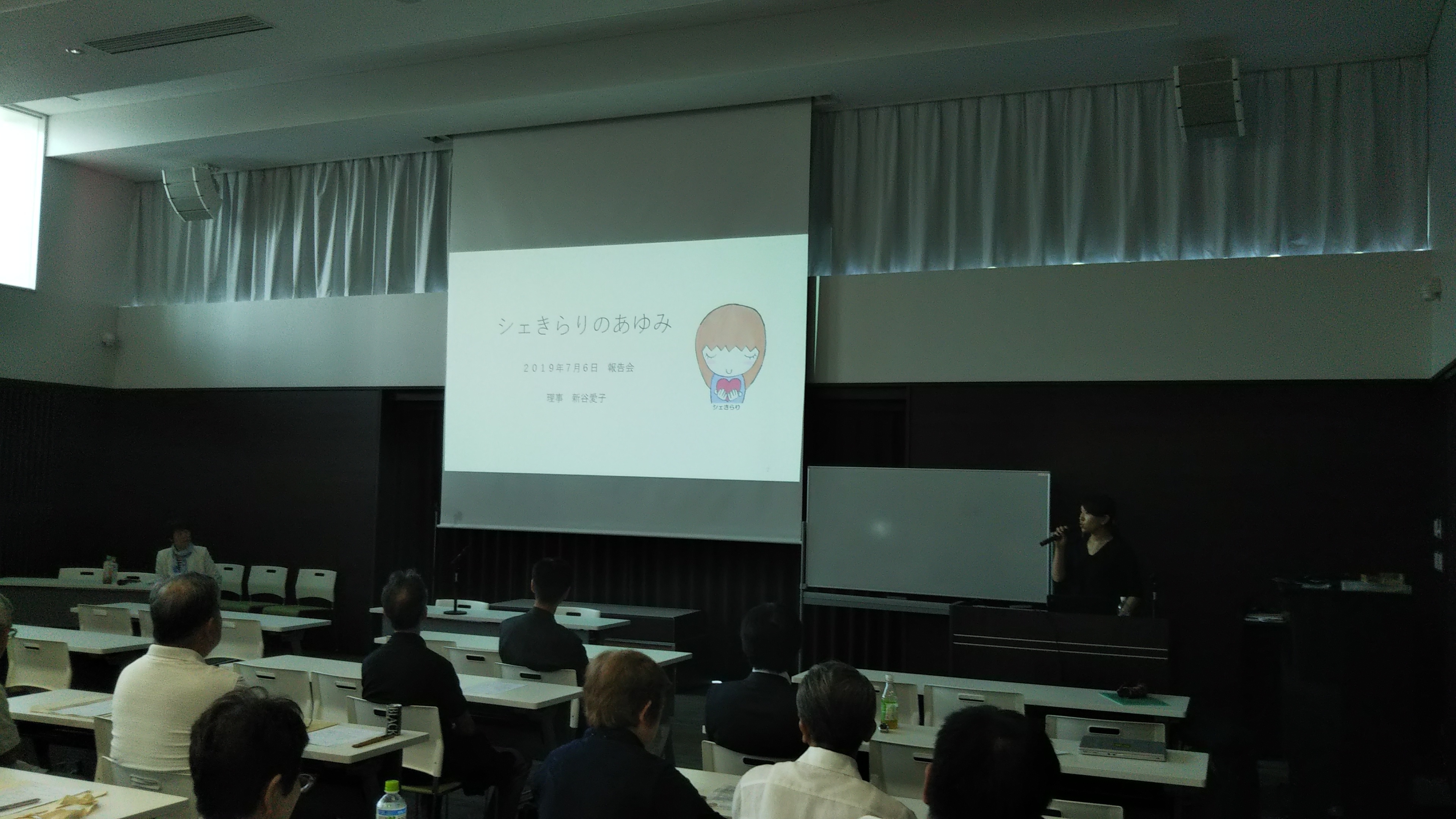 190706 シェきらり総会・報告会