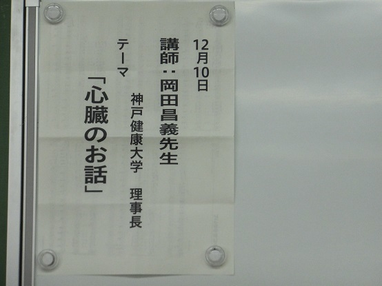 DSCF6269.jpg