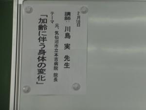 DSCF6855.jpg