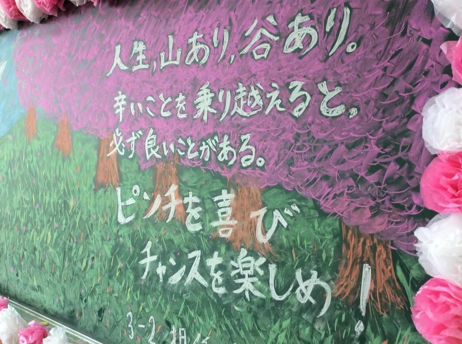 S__9109510.jpg