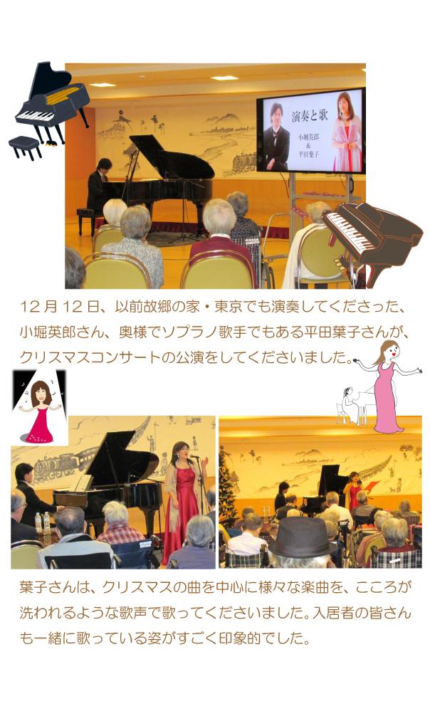 ピアノと歌ブログ