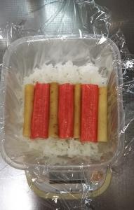 朝ご飯1.6.20 分解写真4