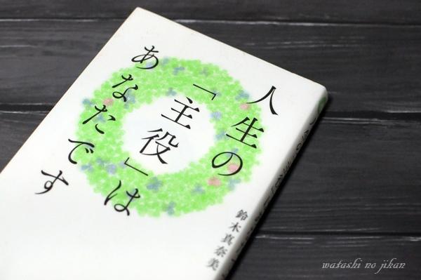 book20190707.jpg