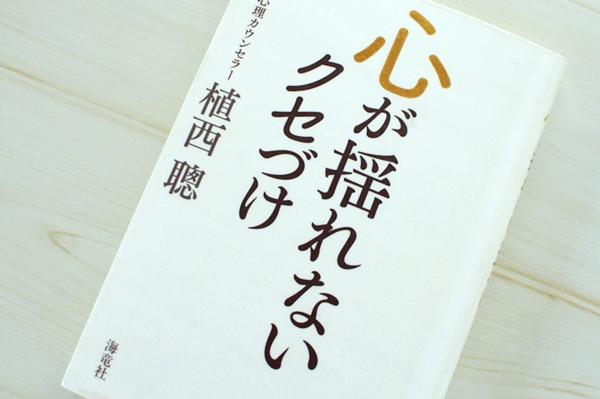 book20190708.jpg