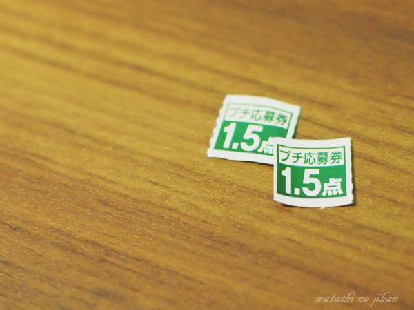 photo20190928.jpg
