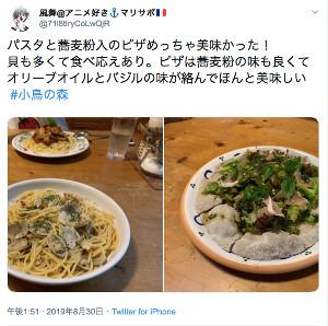 blog_2019_08_31.jpg