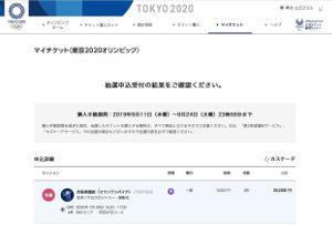 blog_2019_09_11_1.jpg