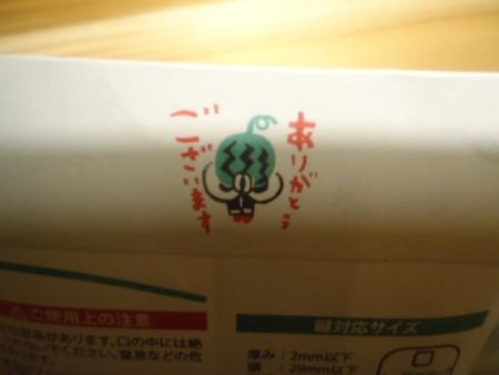 DSC02582.jpg