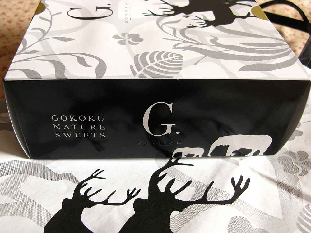 2018_03_24 大阪難波:GOKOKU なんばウォーク店05