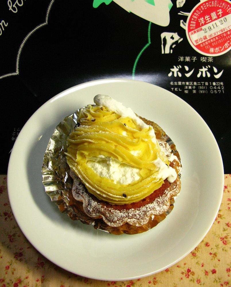 2017_11_20高岳:洋菓子純喫茶 ボンボン 泉本店05