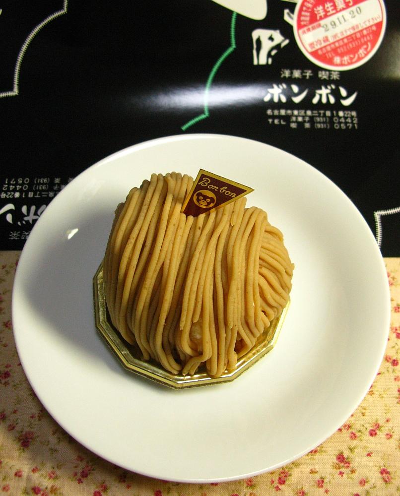 2017_11_20高岳:洋菓子純喫茶 ボンボン 泉本店26