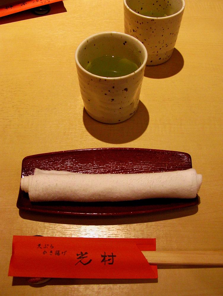 2017_12_28北区清水:天ぷら かき揚げ 光村24