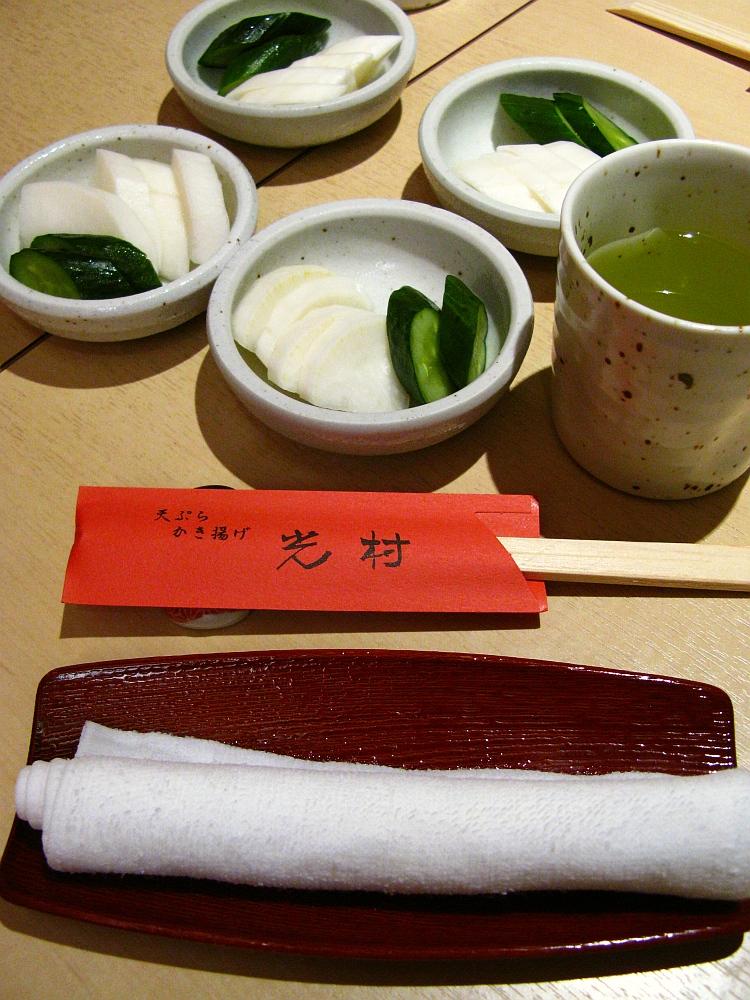2017_12_28北区清水:天ぷら かき揚げ 光村28