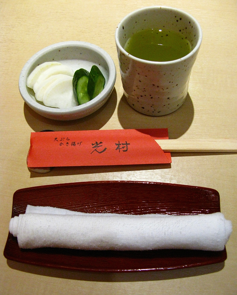 2017_12_28北区清水:天ぷら かき揚げ 光村31