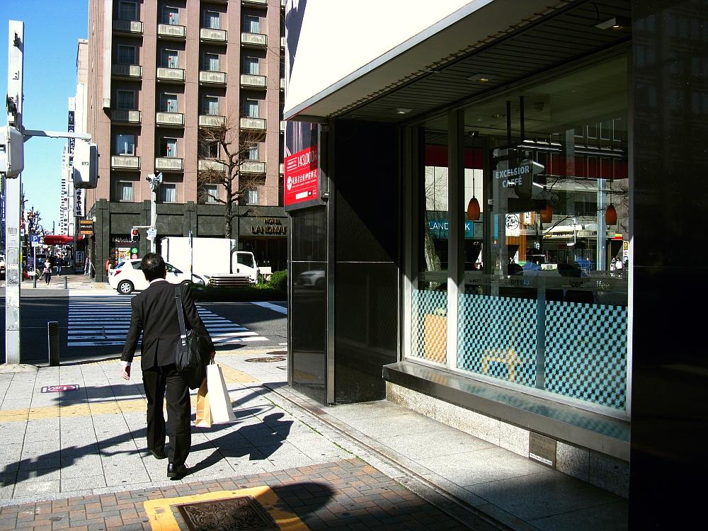 2018_03_12 栄:EXCELSIOR CAFFE エクセルシオールカフェ名古屋国際ホテル店01
