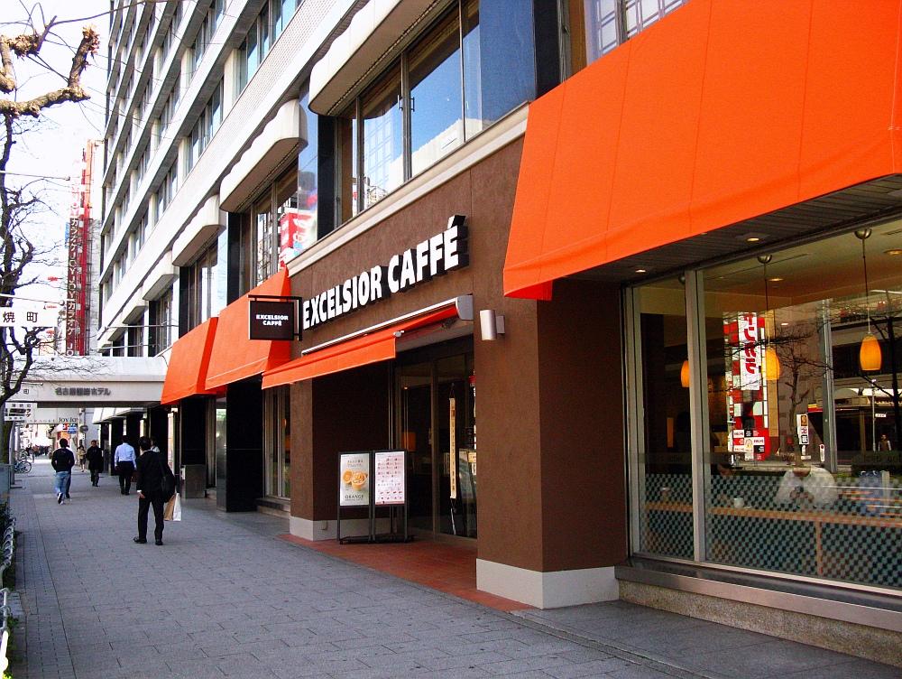 2018_03_12 栄:EXCELSIOR CAFFE エクセルシオールカフェ名古屋国際ホテル店02