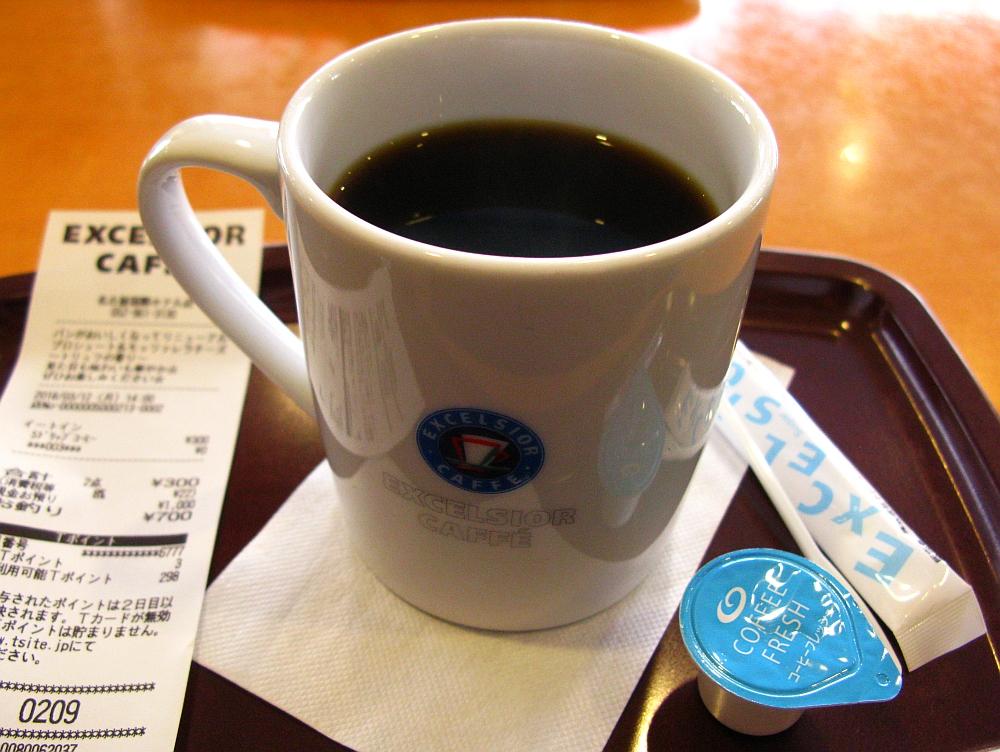 2018_03_12 栄:EXCELSIOR CAFFE エクセルシオールカフェ名古屋国際ホテル店10