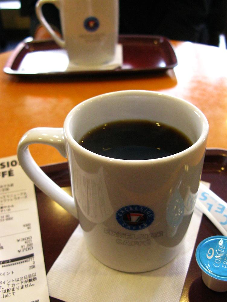 2018_03_12 栄:EXCELSIOR CAFFE エクセルシオールカフェ名古屋国際ホテル店11