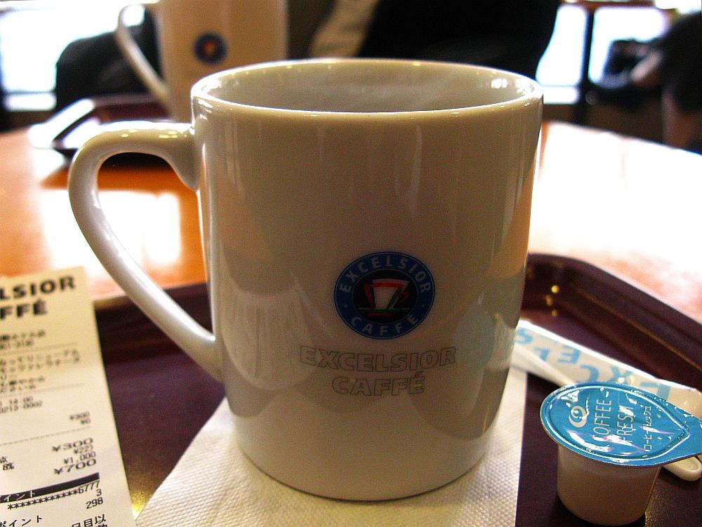 2018_03_12 栄:EXCELSIOR CAFFE エクセルシオールカフェ名古屋国際ホテル店12