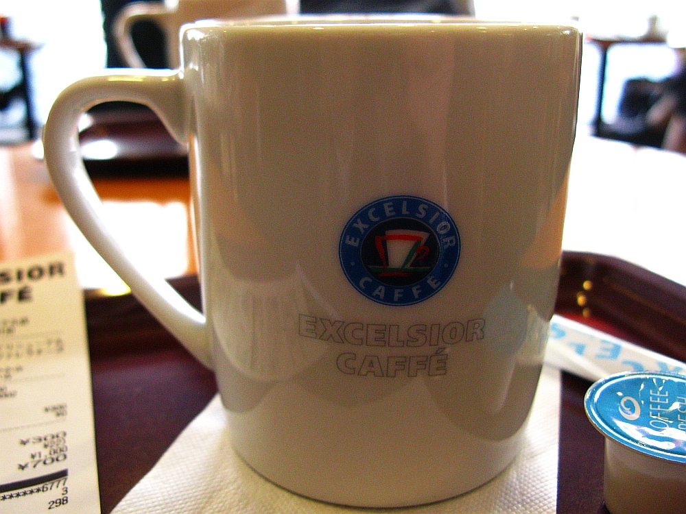 2018_03_12 栄:EXCELSIOR CAFFE エクセルシオールカフェ名古屋国際ホ<br />テル店15