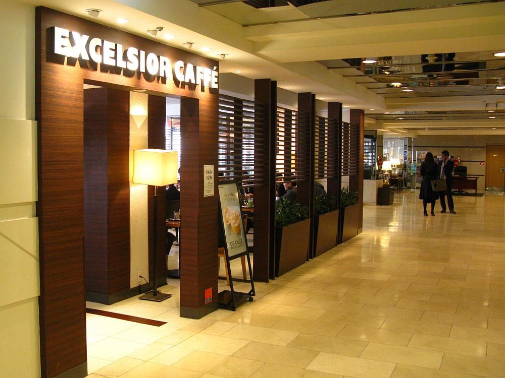 2018_03_12 栄:EXCELSIOR CAFFE エクセルシオールカフェ名古屋国際ホテル店16