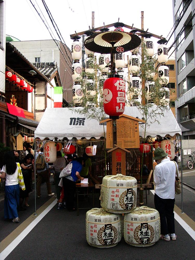 2015_07_15京都:祇園祭 (2)