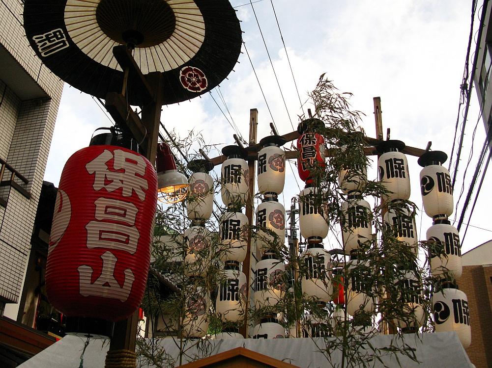 2015_07_15京都:祇園祭 (3)
