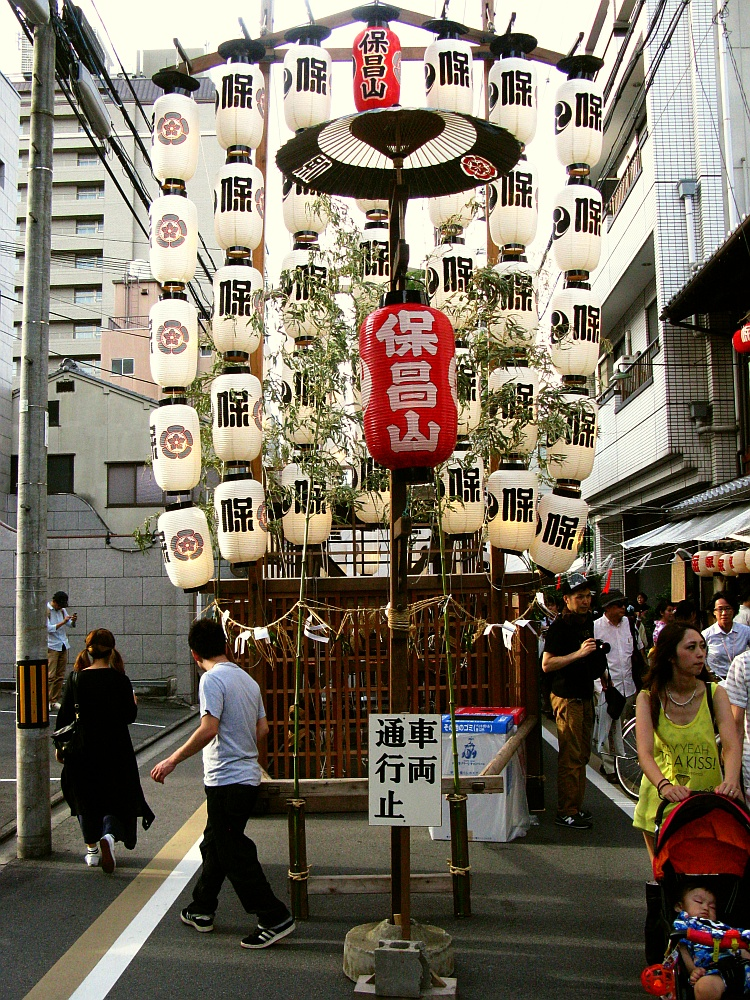 2015_07_15京都:祇園祭 (5)
