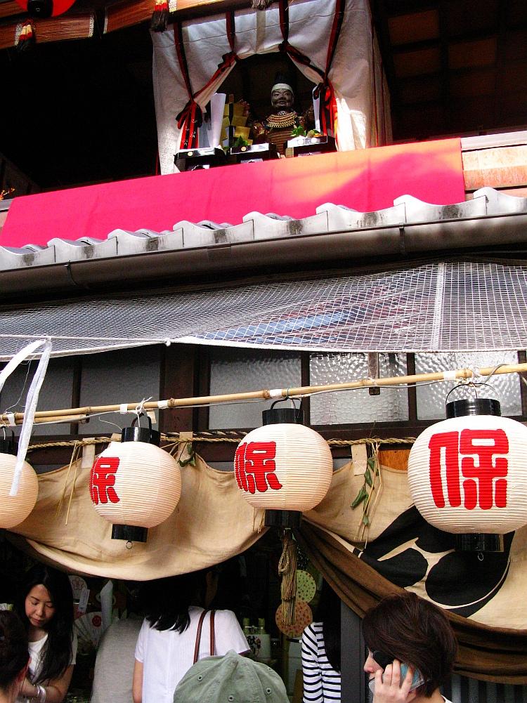 2015_07_15京都:祇園祭 (6)