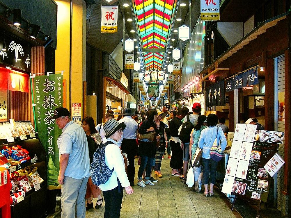 2015_07_15京都:錦市場 (2)