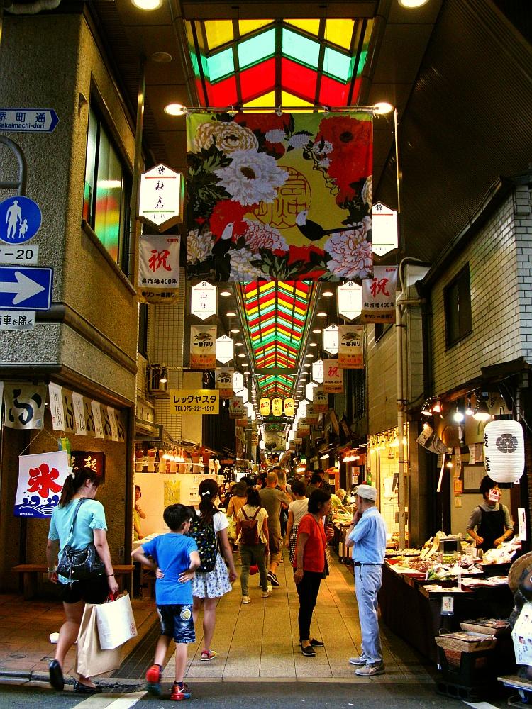 2015_07_15京都:錦市場 (3)