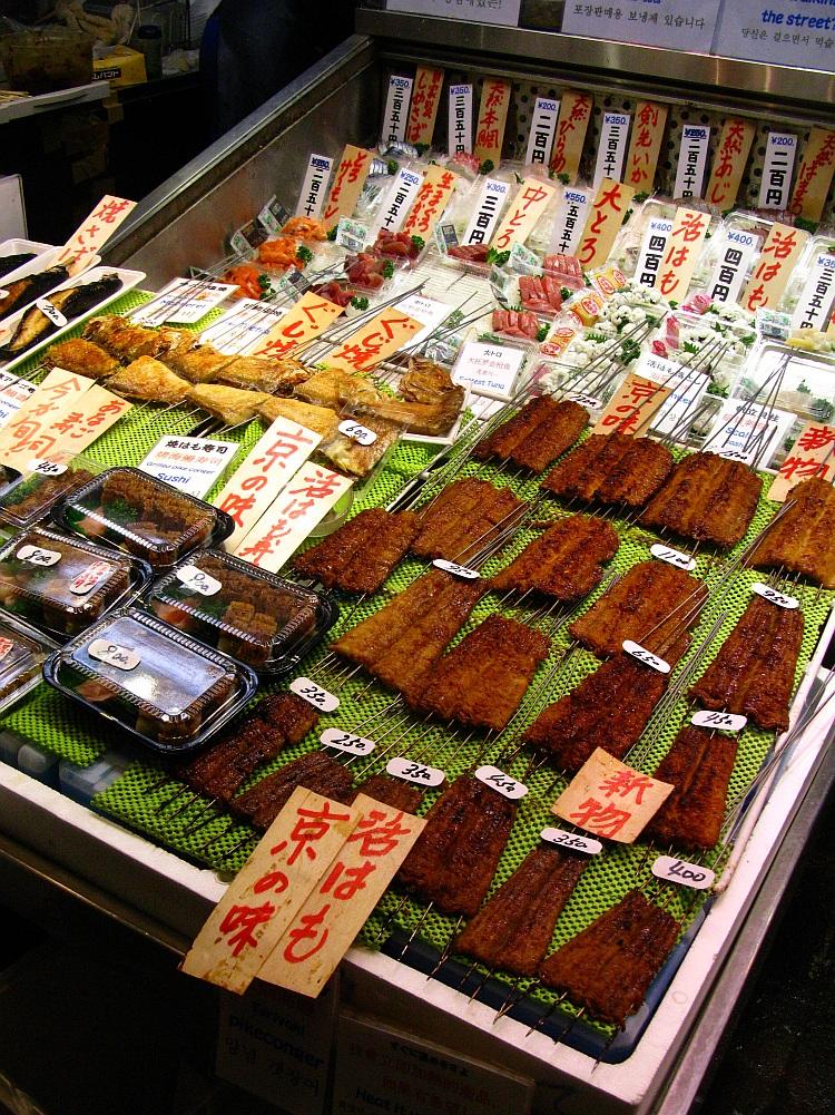 2015_07_15京都:錦市場 (5)