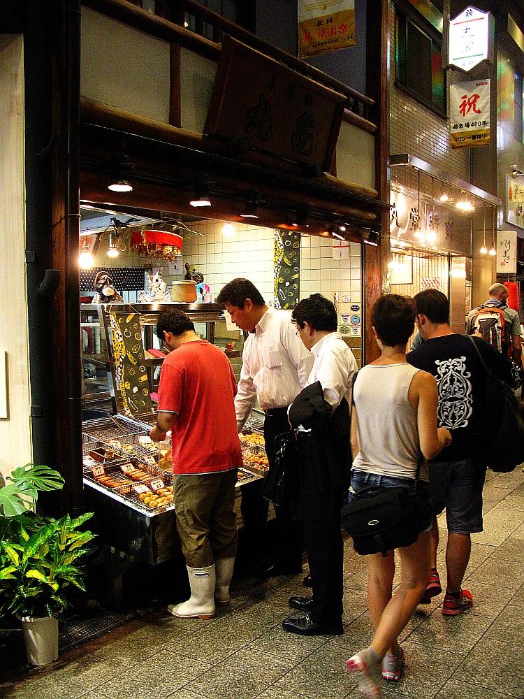 2015_07_15京都:錦市場 (7)