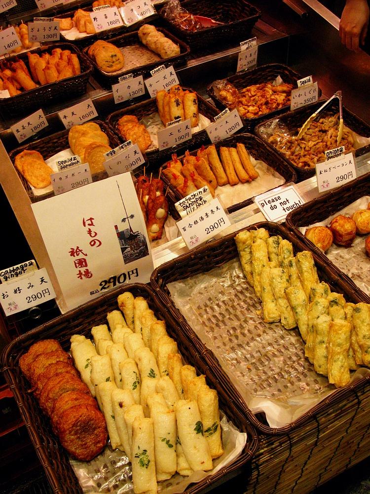 2015_07_15京都:錦市場 (9)